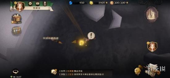 遊俠網30