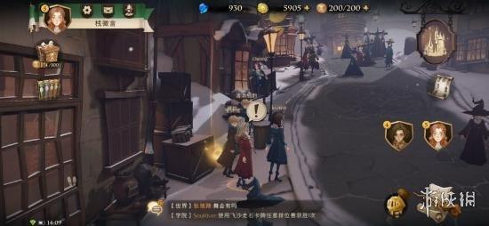 遊俠網31