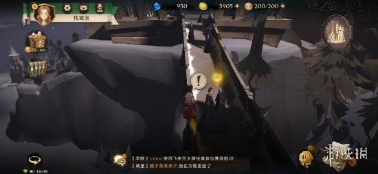 遊俠網32
