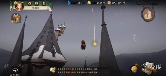 遊俠網25