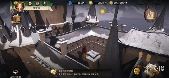 遊俠網26