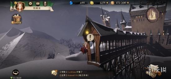 遊俠網20