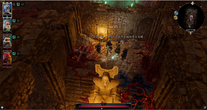 《神界原罪2》血月島雕像攻略分享