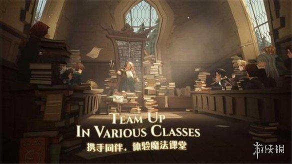 《哈利波特魔法觉醒》段位有哪些 段位等级一览
