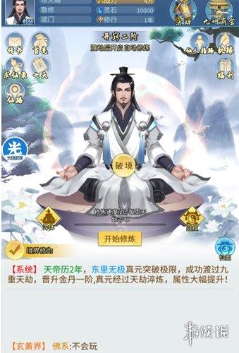 七鱼娱乐网2