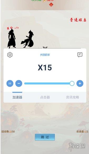 七鱼娱乐网3