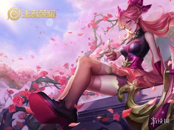 《王者荣耀》蔷薇恋人皮肤优化 蔷薇恋人皮肤海报优化怎么样