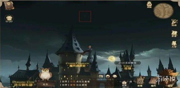 《哈利波特魔法觉醒》拼图寻宝攻略 拼图寻宝每日位置