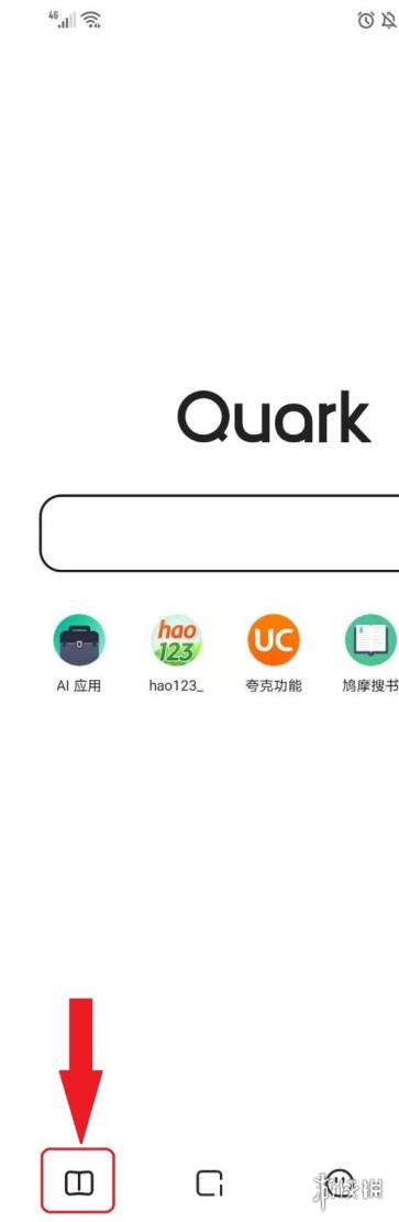 夸克浏览器怎么看漫画 夸克浏览器看漫画方法介绍