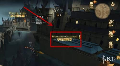 《哈利波特魔法觉醒》草药课教室拼图在哪 草药课教室拼图碎片位置