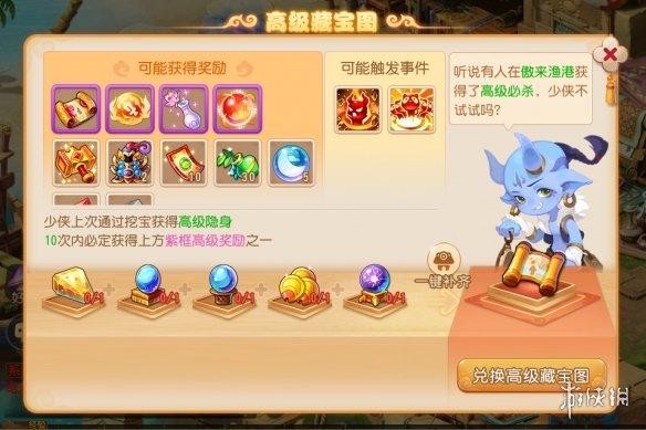 《梦幻西游手游》9月15日更新一览 9月15日更新内容汇总