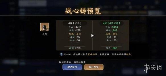 《天涯明月刀手游》99级提升攻略 99级功力怎么提升
