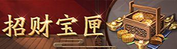 《流星群侠传》9月15日更新一览 9月15日更新内容汇总