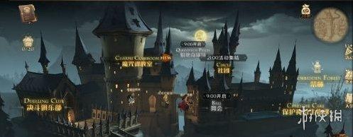 《哈利波特魔法觉醒》斯莱特林休息室在哪 拼图寻宝斯莱特林休息室攻略