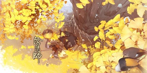 《阴阳师》10.13更新体验服内容 妖行试炼及自选召唤活动开启(图5)