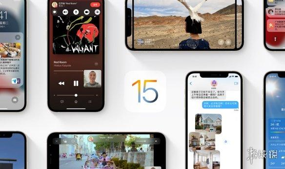 ios15正式版推出时间 ios15正式版更新时间介绍