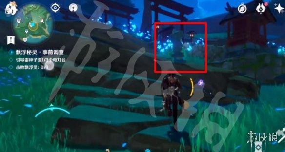 《原神手游》漂浮秘灵第三天 漂浮秘灵事前调查第三天攻略
