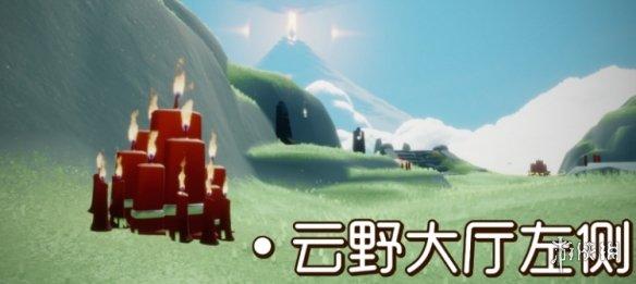 《光遇》大蜡烛10.2位置 10月2日大蜡烛在哪(图2)