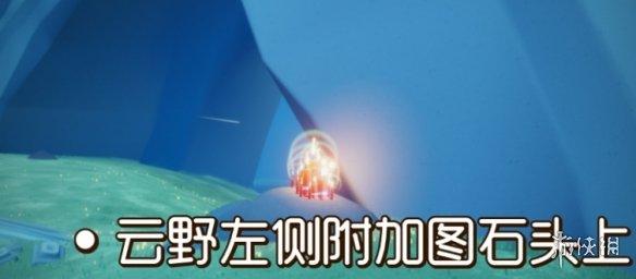 《光遇》大蜡烛10.2位置 10月2日大蜡烛在哪(图5)