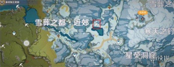 《原神》星银矿石位置在哪 星银矿石位置介绍(图6)