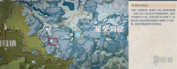 《原神》星银矿石位置在哪 星银矿石位置介绍(图7)