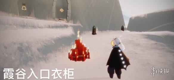 《光遇》大蜡烛10.4位置 10月4日大蜡烛在哪(图2)
