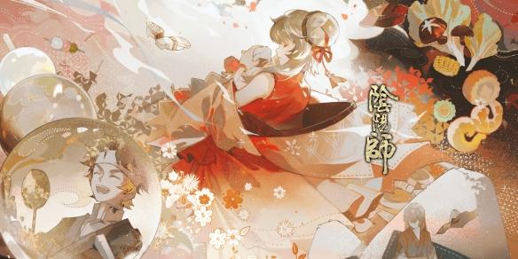 《阴阳师》饭笥魂土阵容 饭笥魂十一阵容搭配攻略(图3)
