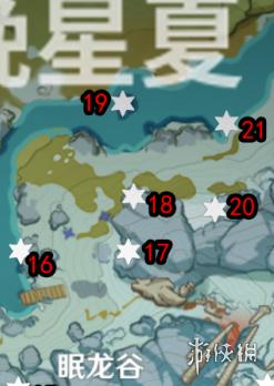 《原神》肃霜之路宝箱大全 肃霜之路宝箱在哪(图6)