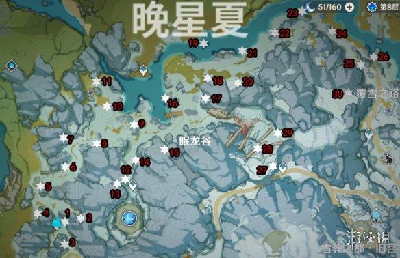 《原神》肃霜之路宝箱大全 肃霜之路宝箱在哪(图2)