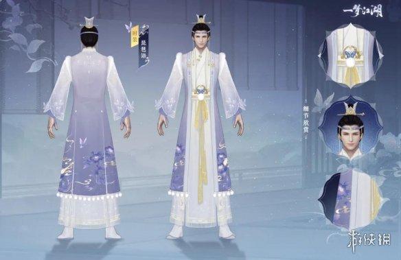 《一梦江湖》琵琶语时装怎么样 2021秋季时装琵琶语介绍(图2)