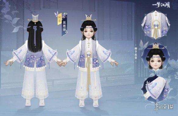 《一梦江湖》琵琶语时装怎么样 2021秋季时装琵琶语介绍(图4)