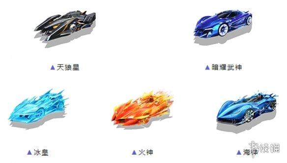 《QQ飞车手游》车神宝藏活动怎么玩 车神宝藏活动介绍