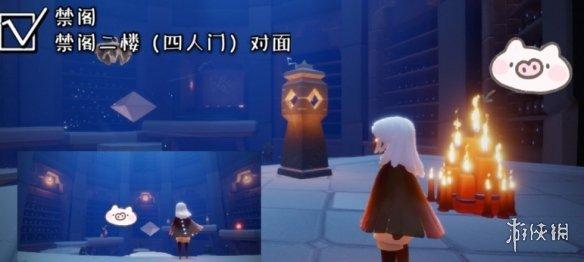 《光遇》大蜡烛10.13位置 10月13日大蜡烛在哪