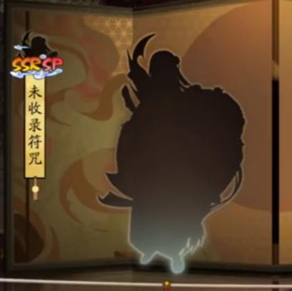 《阴阳师》十月自选UP召唤活动介绍 叶落霜临初寒合契召唤活动