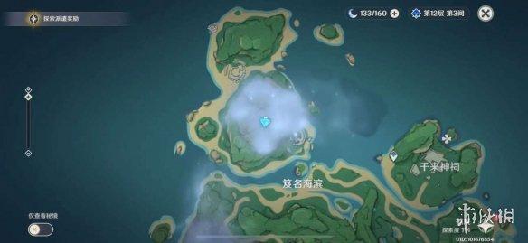 《原神手游》栖木任务流程攻略 栖木任务怎么完成