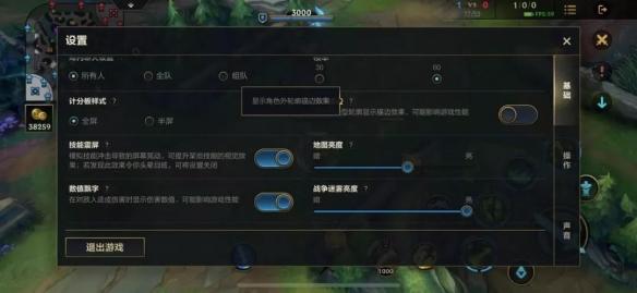 《英雄联盟手游》震动怎么关 LOL手游屏幕抖动技能震屏设置