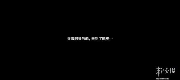 《原神手游》雾海纪行任务攻略 雾海纪行任务怎么完成