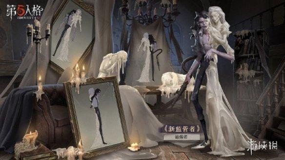 《第五人格》更新10月14日 蜡像师上线十九赛季精华2开放