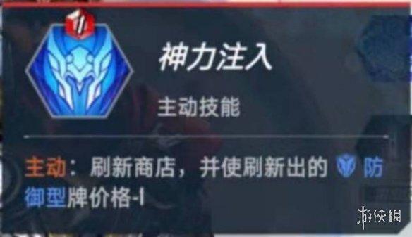 《漫威对决》麻辣蛛丝洛基怎么配 麻辣蛛丝洛基卡组搭配