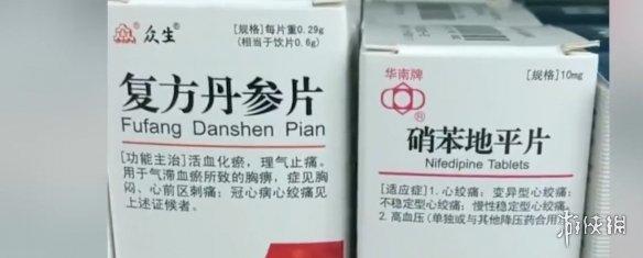 淘宝上线拍药瓶买药功能 拍药瓶买药功能介绍