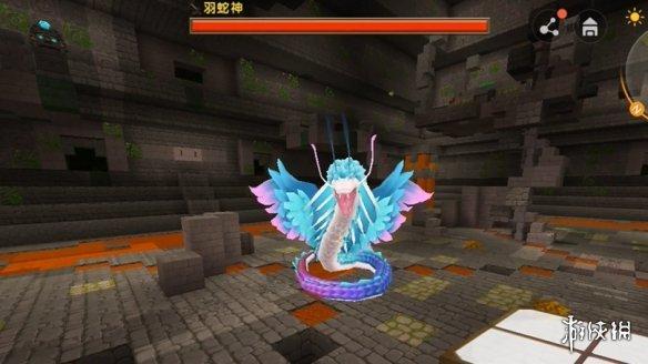 《迷你世界》羽蛇神在哪里找到 羽蛇神位置介绍