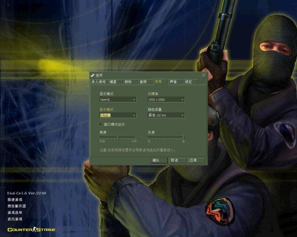 半条命:反恐精英CS1.6build3248 简体中文完整硬盘版+局域网联机教程