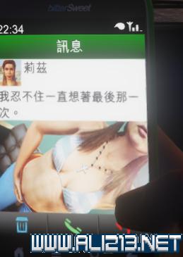 侠盗猎车手5(GTA5)小富隐藏女友莉兹位置及寻找方法攻略