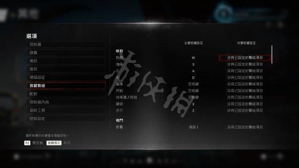 战争机器5pc版怎么玩 战争机器5pc按键操作一览