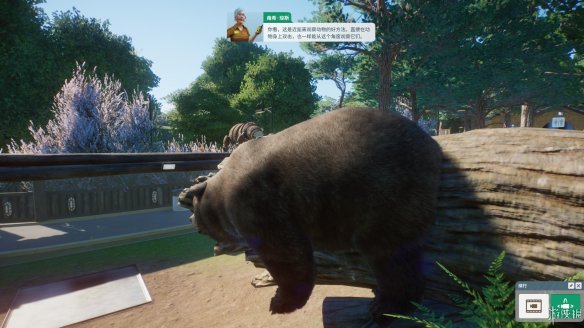 《动物园之星》图文攻略
