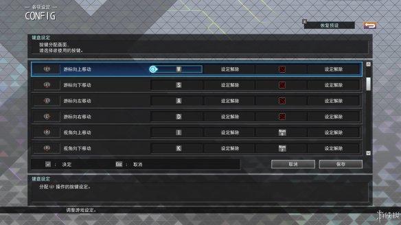 SD高达G世纪:火线纵横图文攻略 全机体详解+全军