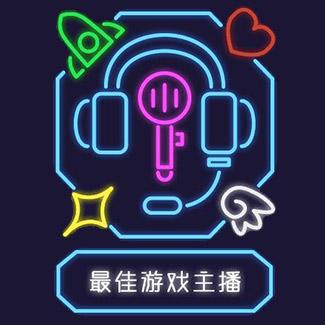 2019年度游侠游戏风云榜 年度游戏主播揭晓!