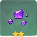 最胜紫晶碎屑