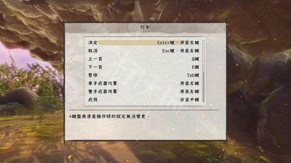 《天穗之咲稻姬》新手键盘操作设置方法指南