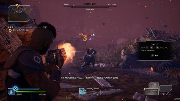 """《先驱者》试玩体验:遥远星球上的""""魔法""""枪战"""